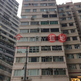 3 Bedroom Family Flat for Sale in Wan Chai|Po Chi Building(Po Chi Building)Sales Listings (EVHK41725)_0