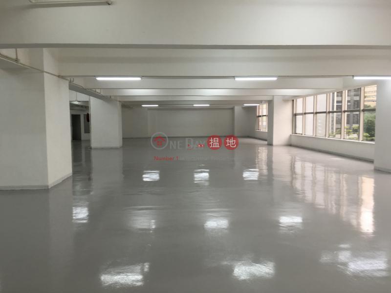 美達中心|葵青美達中心(Mita Centre)出租樓盤 (style-05425)