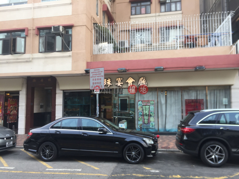 僑熹樓 (Kiu Hay Mansion) 太子|搵地(OneDay)(3)