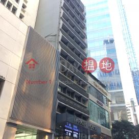 Parker House,Central, Hong Kong Island