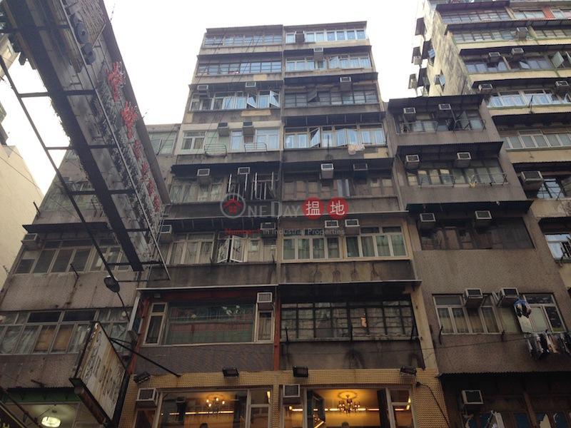 105-107 Tung Choi Street (105-107 Tung Choi Street) Mong Kok|搵地(OneDay)(2)