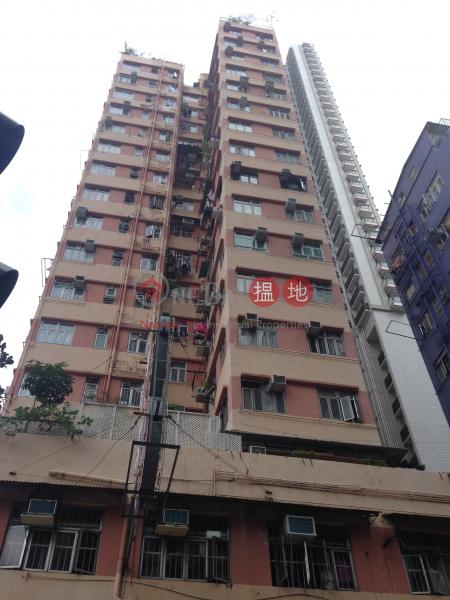 國興樓 (Kwok Hing Building) 筲箕灣 搵地(OneDay)(4)