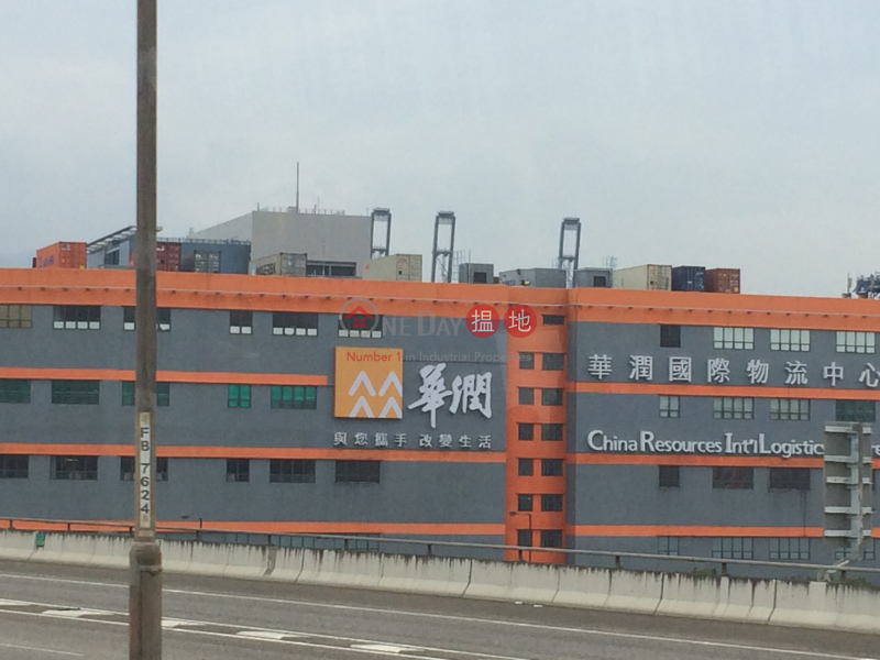 華潤國際物流中心 (China Resources International Logistics Centre) 荔枝角|搵地(OneDay)(1)