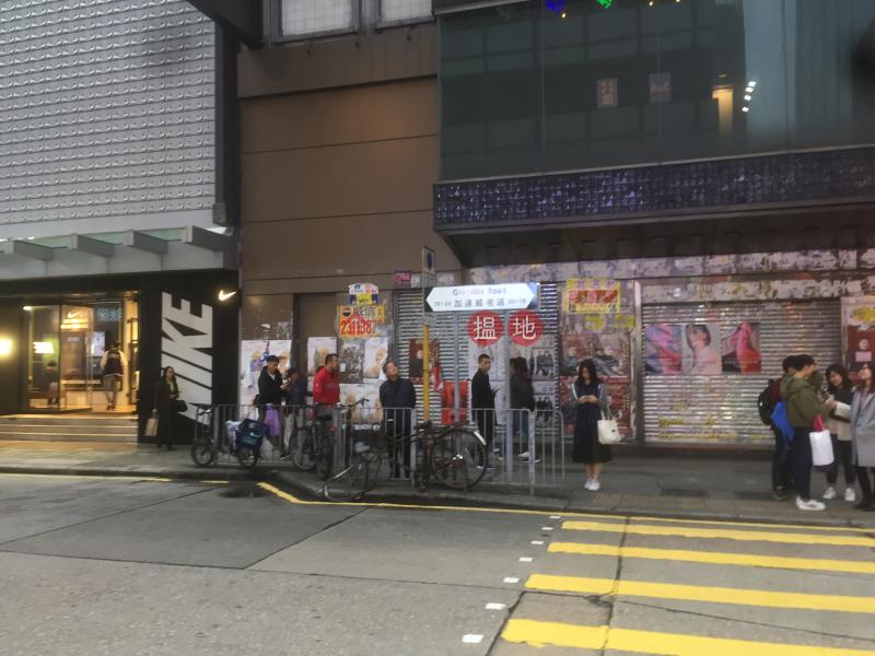 53 Carnarvon Road (53 Carnarvon Road) Tsim Sha Tsui|搵地(OneDay)(2)