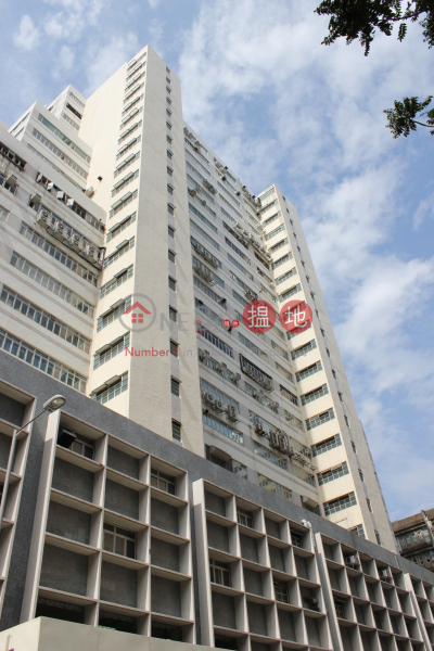 ROXY IND. CENTRE, Roxy Industrial Centre 樂聲工業中心 Rental Listings | Kwai Tsing District (forti-01555)
