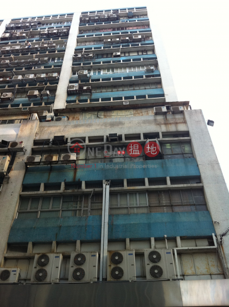 FOCAL IND. CENTRE, Focal Industrial Centre 富高工業中心 Rental Listings | Kowloon City (forti-01456)