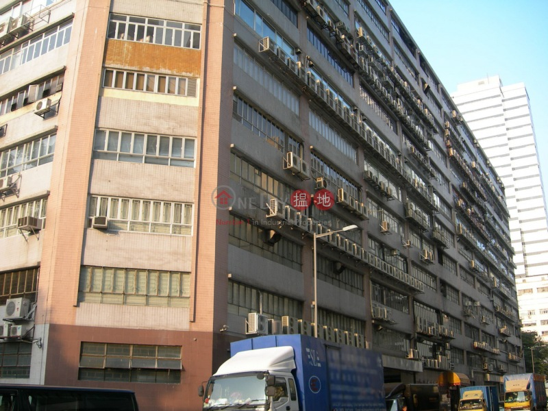 Dragon Industrial Building (Dragon Industrial Building) Cheung Sha Wan|搵地(OneDay)(1)