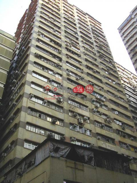 金豐工業大廈|葵青金豐工業大廈(Goldfield Industrial Building)出售樓盤 (alexs-04871)_0
