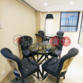 Temporary office|Wan Chai DistrictEton Tower(Eton Tower)Rental Listings (COWORK-1031927886)_0
