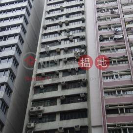 Chung Pont Commercial Centre|中邦商業大廈