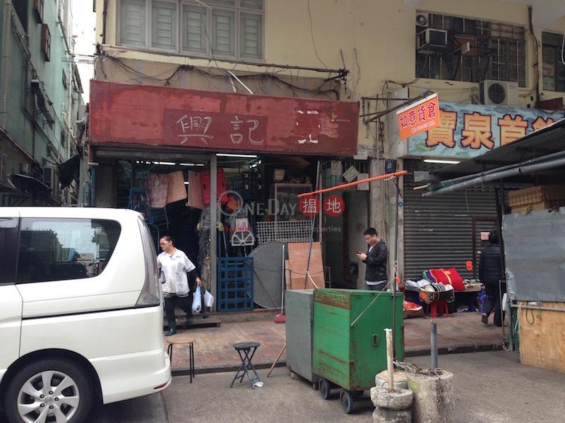 239-241 Ki Lung Street (239-241 Ki Lung Street) Sham Shui Po|搵地(OneDay)(2)