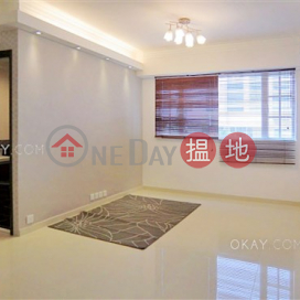 Gorgeous 2 bedroom in Mid-levels West | For Sale