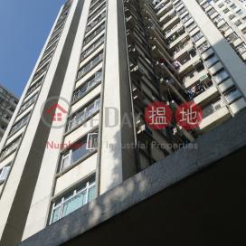 逸華閣 (8座),西灣河, 香港島