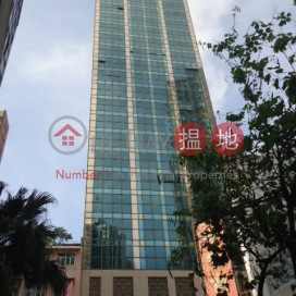 Yue Fai Commercial Centre|裕輝商業中心