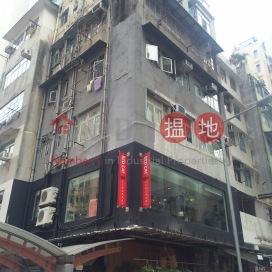47-49 High Street,Sai Ying Pun, Hong Kong Island