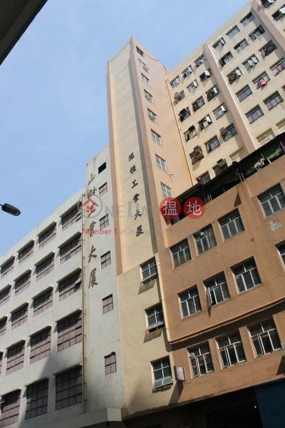 Hanway Industrial Building (Hanway Industrial Building) Tuen Mun|搵地(OneDay)(5)
