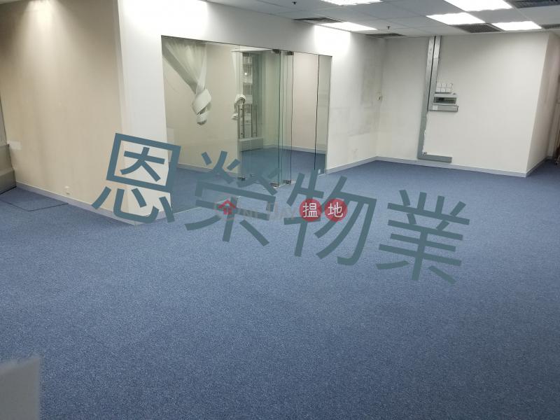 電話98755238 灣仔區中國海外大廈(China Overseas Building)出租樓盤 (KEVIN-2453753521)