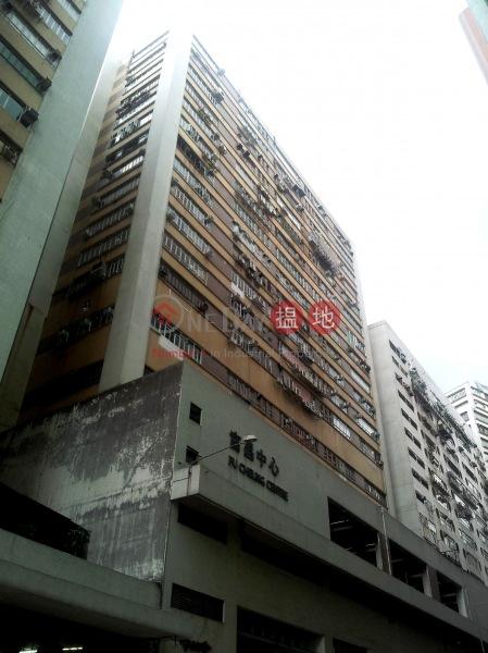 Fu Cheung Centre (Fu Cheung Centre) Fo Tan|搵地(OneDay)(1)