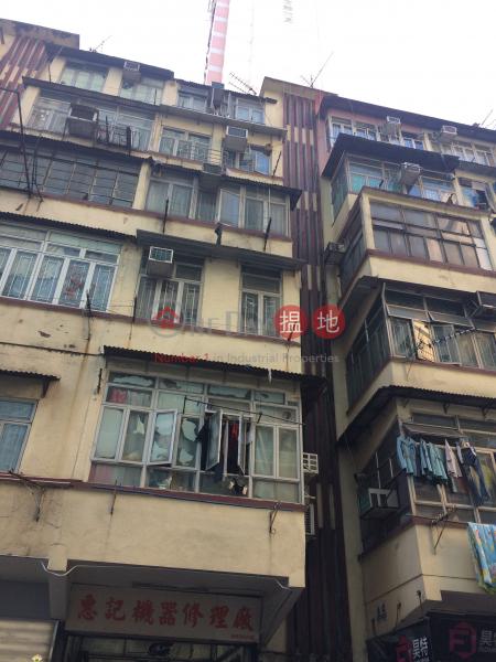 福華街625號 (625 Fuk Wa Street) 長沙灣|搵地(OneDay)(1)