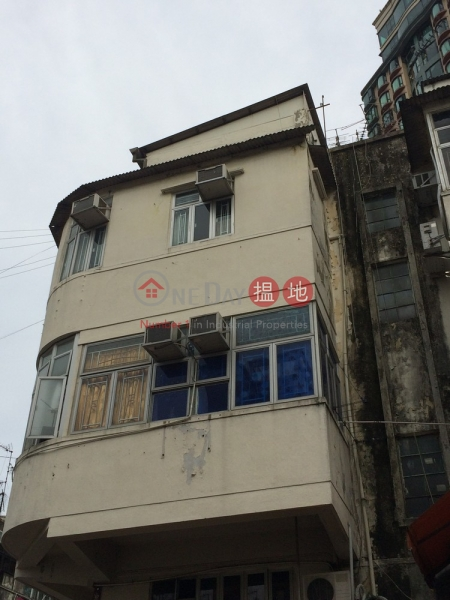 新功街1號 (San Kung Street 1) 上水|搵地(OneDay)(2)