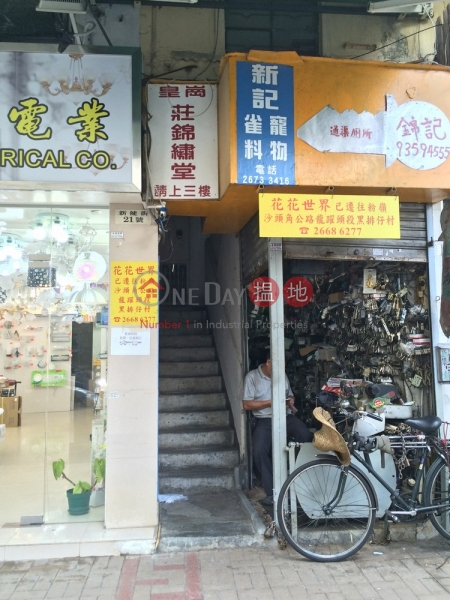 San Kin Street 21 (San Kin Street 21) Sheung Shui|搵地(OneDay)(1)