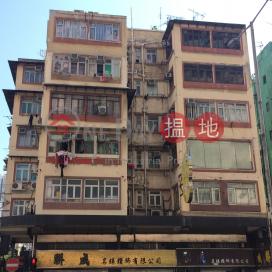 169 Cheung Sha Wan Road|長沙灣道169號
