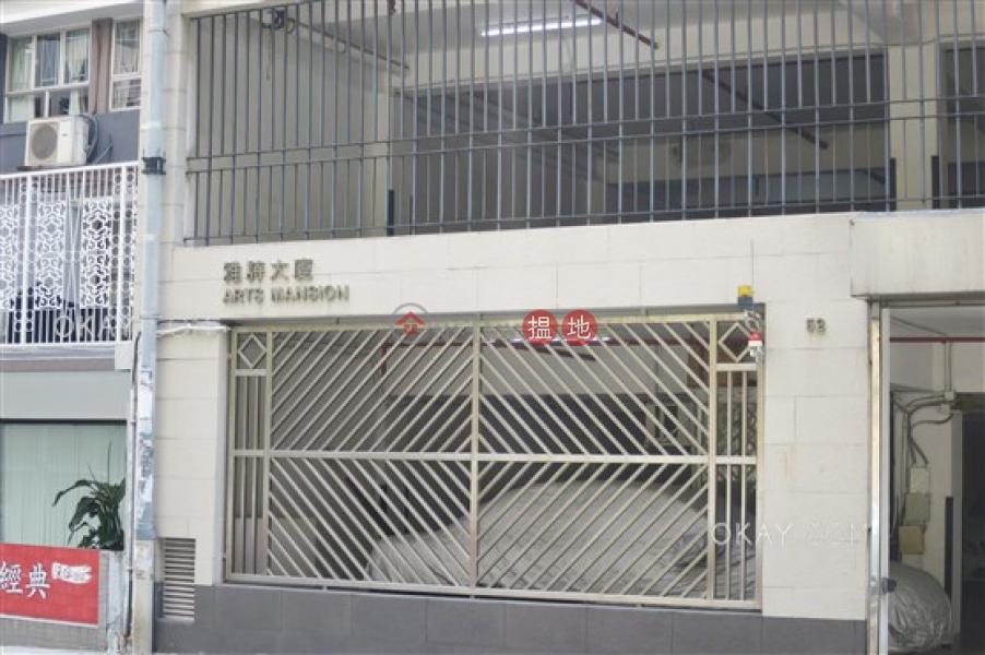 Efficient 3 bedroom with racecourse views, balcony | Rental 43 Wong Nai Chung Road | Wan Chai District | Hong Kong, Rental HK$ 58,000/ month