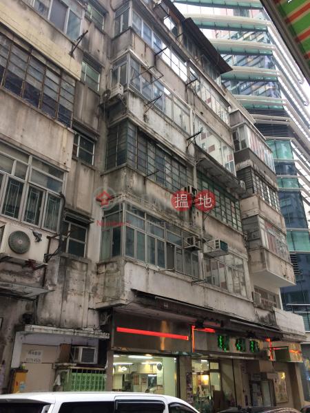 7 Landale Street (7 Landale Street) Wan Chai|搵地(OneDay)(1)