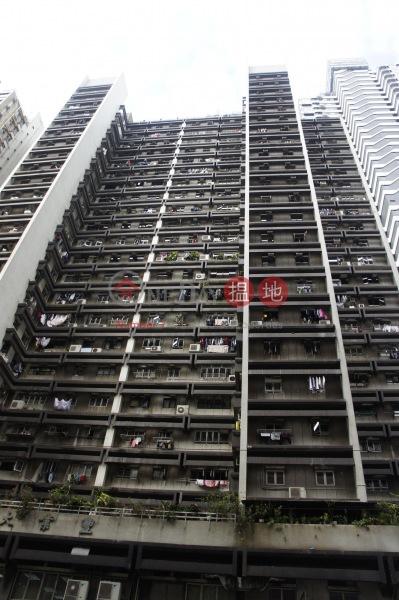 豐業大廈 (Fung Yip Building) 石塘咀|搵地(OneDay)(2)