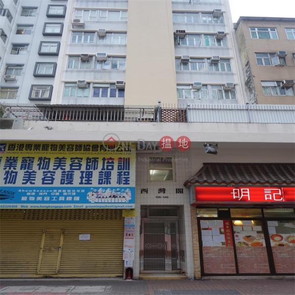 西灣閣 (Sai Wan Court) 西灣河 搵地(OneDay)(3)
