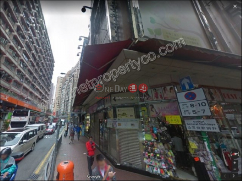 Property Search Hong Kong | OneDay | Office / Commercial Property | Sales Listings Retail Shop Sale with Lease