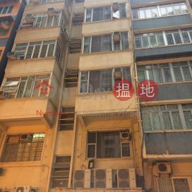 皇后大道西 22 號,上環, 香港島