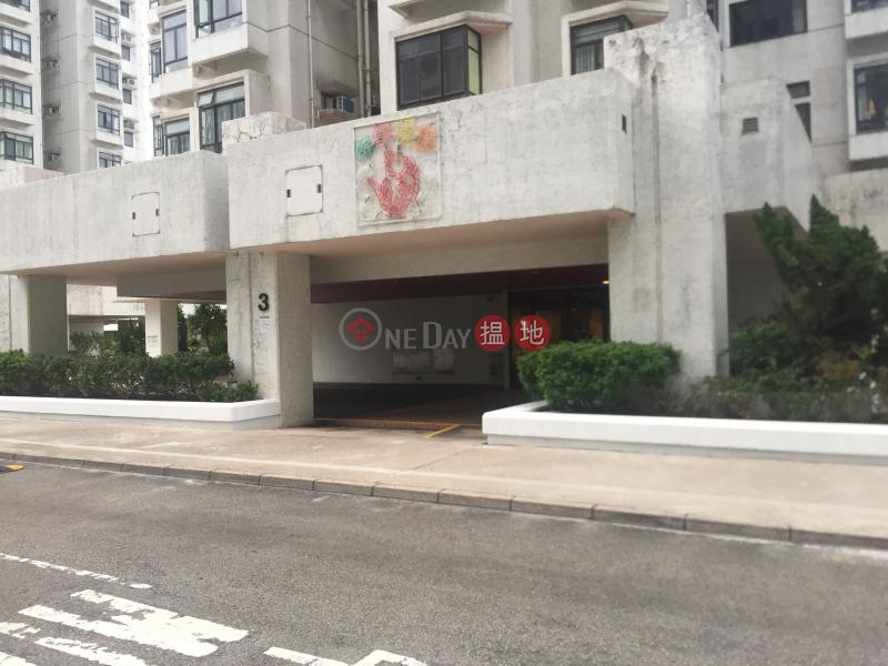 Heng Fa Chuen Block 3 (Heng Fa Chuen Block 3) Heng Fa Chuen 搵地(OneDay)(2)