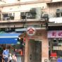 京寶大樓 (King Po Mansion) 葵青盛芳街19號 - 搵地(OneDay)(2)