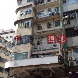 弼街67號,太子, 九龍