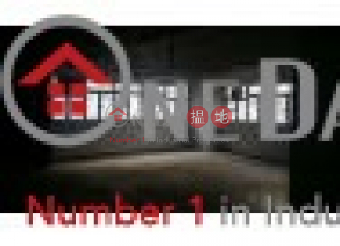 Golden Ind. Bldg|Kwai Tsing DistrictGolden Industrial Building(Golden Industrial Building)Rental Listings (dicpo-04329)_0