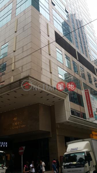TEL: 98755238, Emperor Group Centre 英皇集團中心 Rental Listings | Wan Chai District (KEVIN-3481870408)