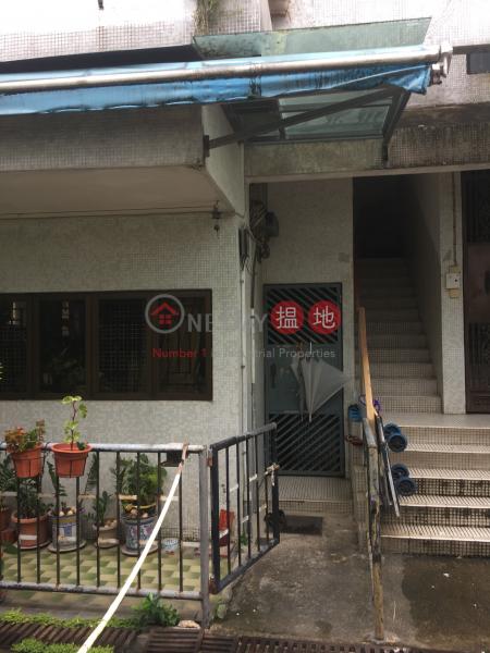 青俞台 K座 (Tsing Yu Terrace Block K) 元朗 搵地(OneDay)(2)