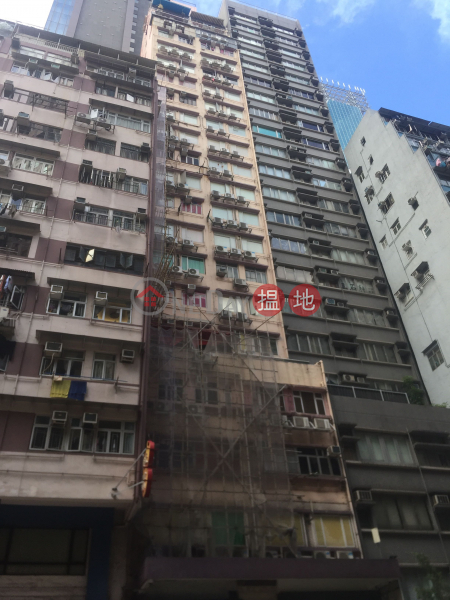 Fuji Building (Fuji Building) Wan Chai|搵地(OneDay)(1)