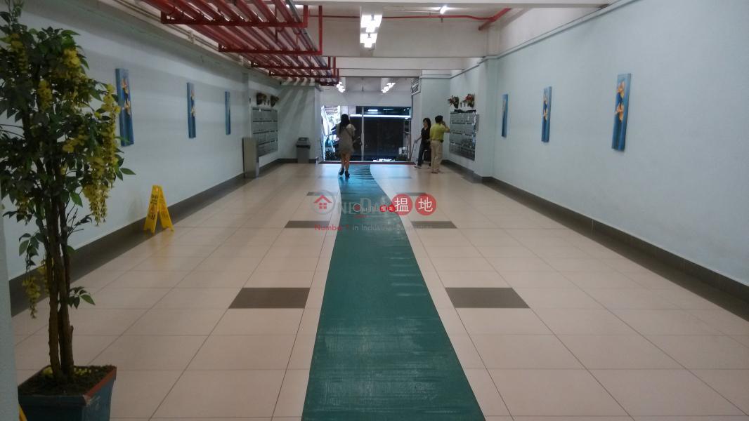 美聯工業大廈23-31工業街 | 葵青|香港-出售HK$ 848萬