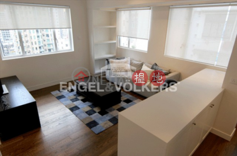 1 Bed Flat for Sale in Soho Central District8 Tai On Terrace(8 Tai On Terrace)Sales Listings (EVHK43798)_0