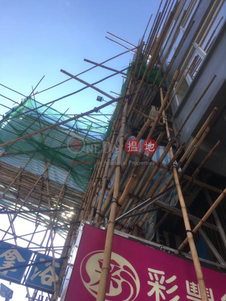 青山公路元朗段73號 (73 Castle Peak Road Yuen Long) 元朗 搵地(OneDay)(3)