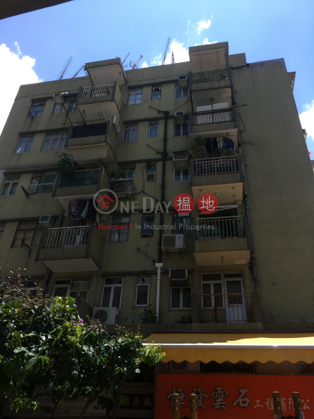 Yuk Sau Building (Yuk Sau Building) Yuen Long|搵地(OneDay)(2)