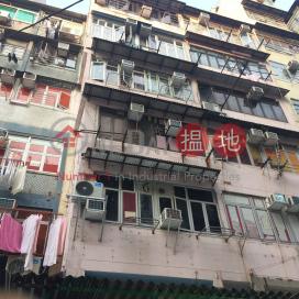 鴨寮街208-210號,深水埗, 九龍