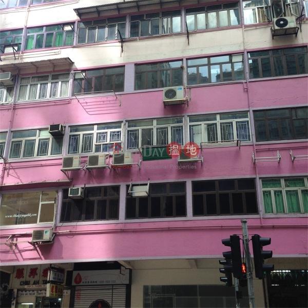 Po Wah Building (Po Wah Building) Wan Chai|搵地(OneDay)(5)