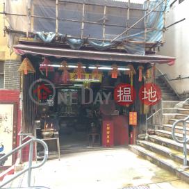 太平山街7號|中區太平山街7號(7 Tai Ping Shan Street)出售樓盤 (01B0060714)_0