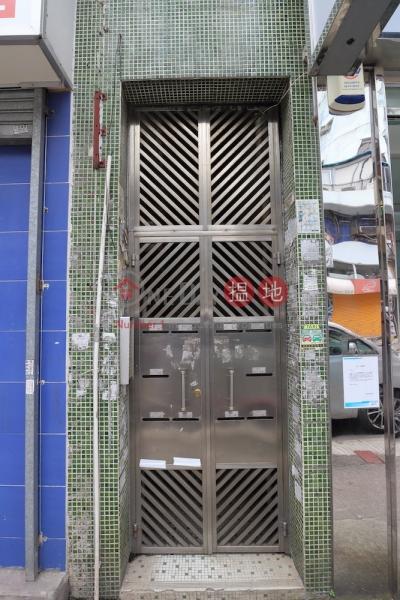 東昌街2號 (2 Tung Cheong Street) 大埔|搵地(OneDay)(4)
