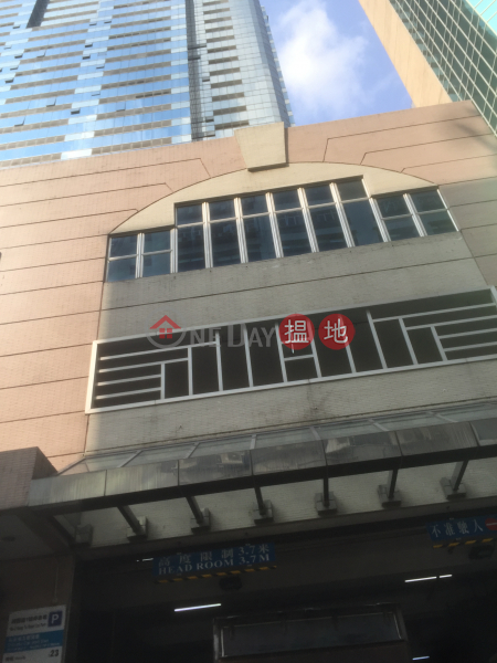 1 Hung To Road (1 Hung To Road) Kwun Tong|搵地(OneDay)(1)
