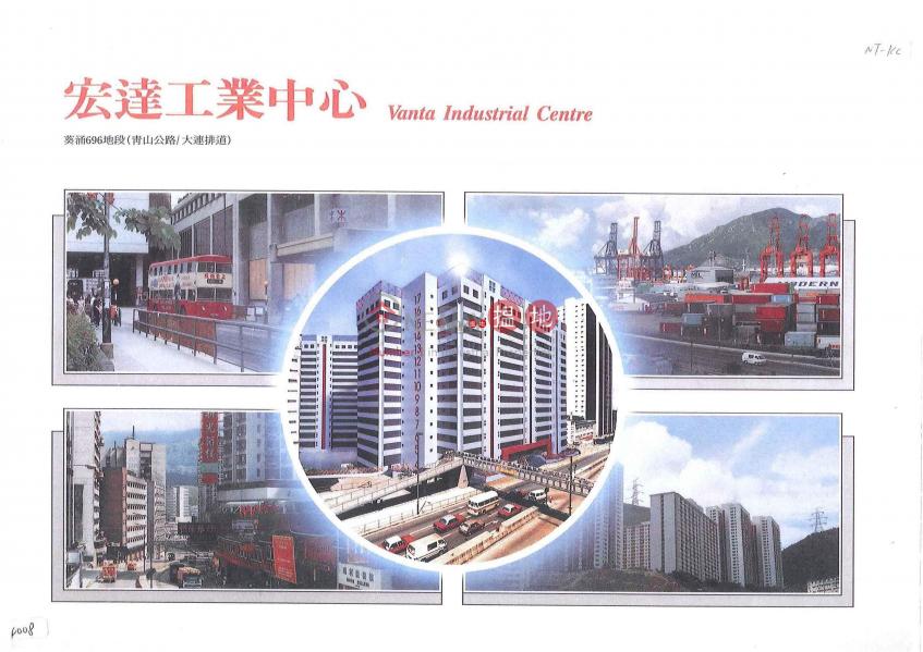 Property Search Hong Kong | OneDay | Industrial | Rental Listings, Vanta Industrial Centre