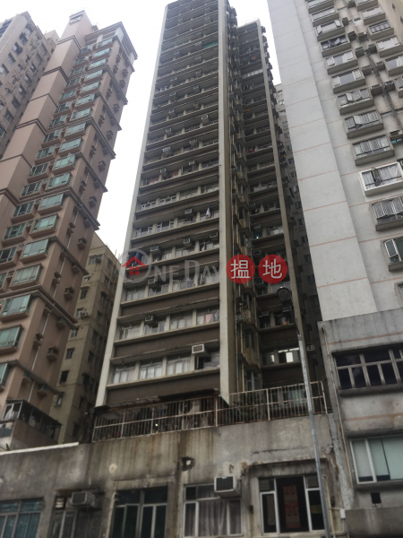 Wing Wo Building (Wing Wo Building) To Kwa Wan|搵地(OneDay)(1)